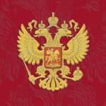 Das Russische Wappen